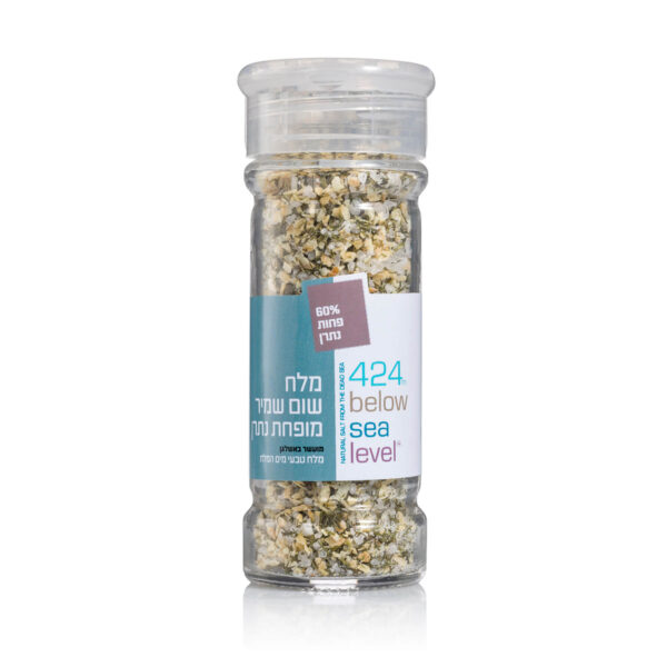 Low Sodium Salt With Garlic & Dill